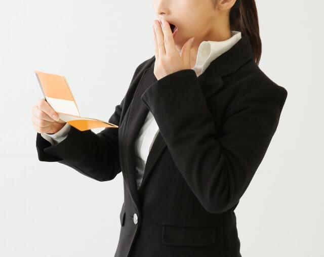 副業の月収